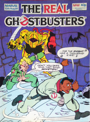 File:Marvel061cover.png