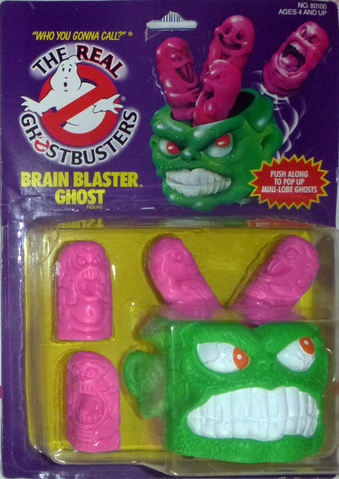 File:BrainBlasterversion1sc01.png