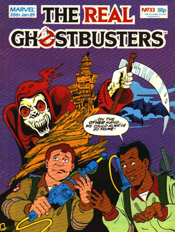 File:Marvel033cover.png