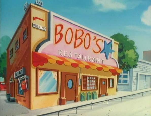File:BobosRestaurant01.jpg