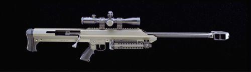 Barett m99-1