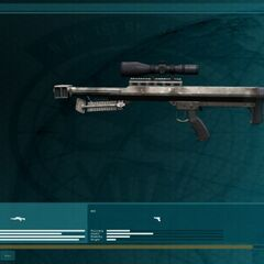 The rifle in the game menu