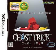 Ghost Trick JP