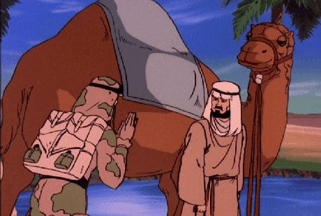 File:ARAH 50 Camel.jpg