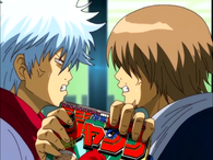 Gintama Episode 37B