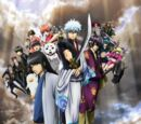 Gintama Episode List/Special Episodes