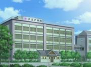 Generalhospital