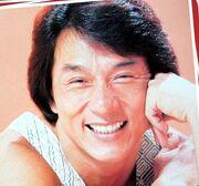 Jackiechan young