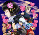 Love Potion Arc