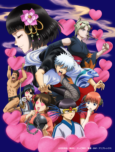 dating site for anime lovers And i was just wondering if there are any dating sites for anime lovers you know, sites that a anime lover can go to and find anime-lover dating sites.