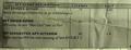 Thumbnail for version as of 01:19, September 17, 2012