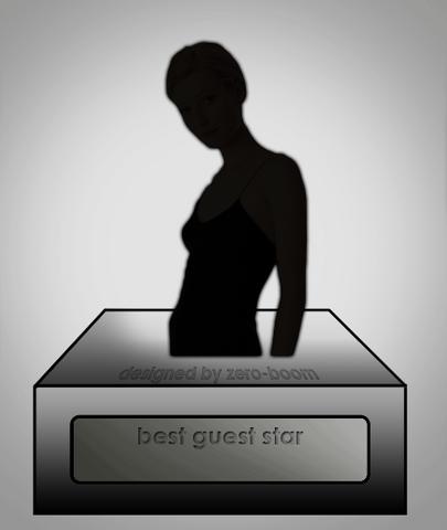 File:GuestStar.png