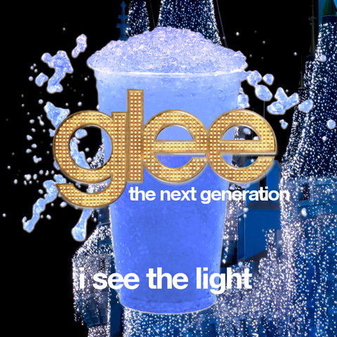File:Iseethelight.png