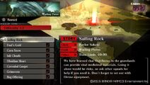 R12 Sailing Rock