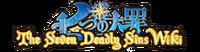Nanatsu no Taizai Wiki Logo