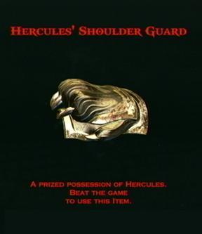File:Hercules-ShoulderGuard.jpg