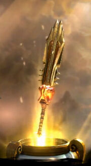 Cerberus Blade