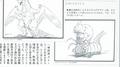 Gigamoth Secret Story of Heisei Godzilla 2