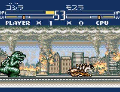 File:Godzilla defeats Mothra.jpg