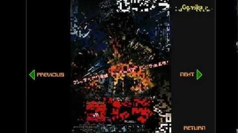 Godzilla Movie Studio Tour - Library