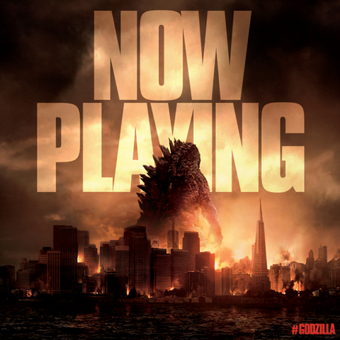 File:NOW PLAYING.png