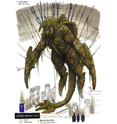 File:Concept Art - Godzilla Final Wars - Mummified Gigan 4.png