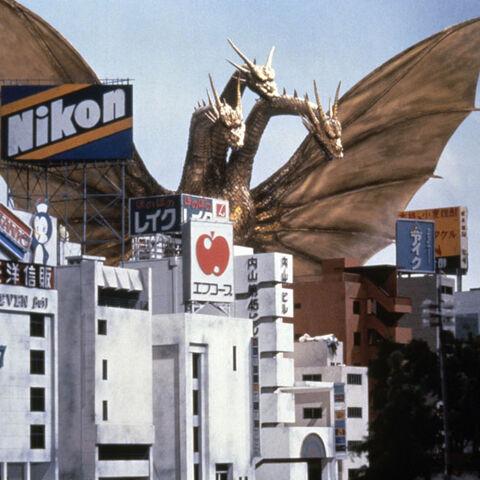 File:Godzilla.jp - 18 - HeiseiGhido.jpg