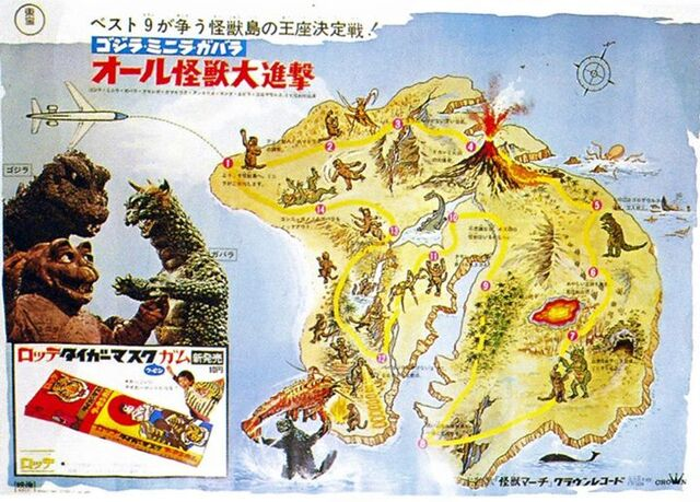 File:All Monsters Attack Map of Monster Island.jpg