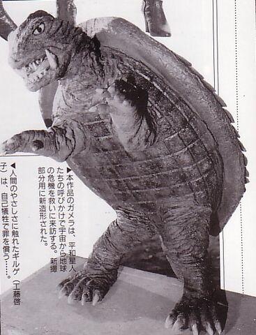 File:Super Monster Suit.jpg