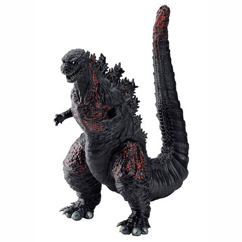 File:Bandai Japan King of the Monsters Series Godzilla 2016.jpg
