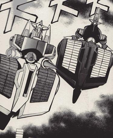 File:M.O.G.U.E.R.A. 2 and 3 in the GvsD manga.png