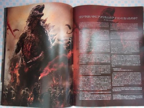 File:2014 MOVIE GUIDE - GODZILLA 2014 PAGES 3.jpg