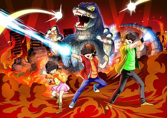 File:Godzilla virtual reality .jpeg