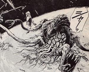 File:Manga gigantis03.png