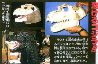 File:GVB - Godzilla being made 2.jpg