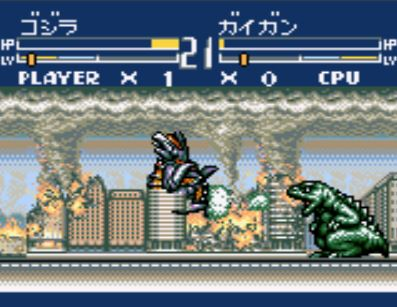 File:Godzilla defeats Gigan.jpg