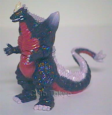 File:Bandai HG Set 1 SpaceGodzilla.jpg