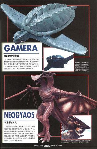 File:Gamera2000-2016May02.jpg