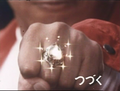 Diamond Eye - Episode 1 My Name is Diamond Eye - 70 - つづく