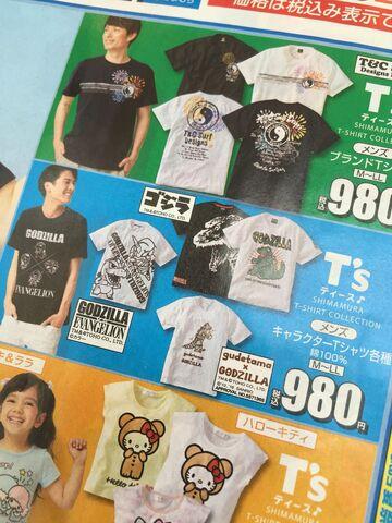 File:GVE shirts.jpeg