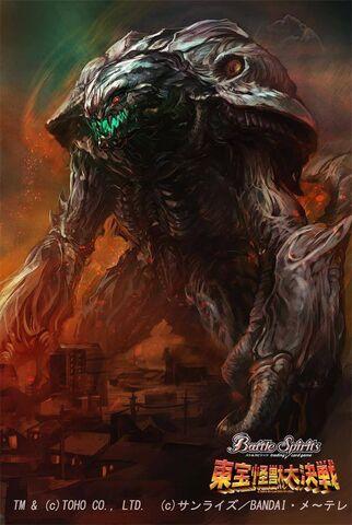 File:BATTLE SPIRITS ORGA.jpg