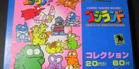 Godzilland (Merchandise Line)