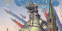 Godzilla: Rulers of Earth Issue 15