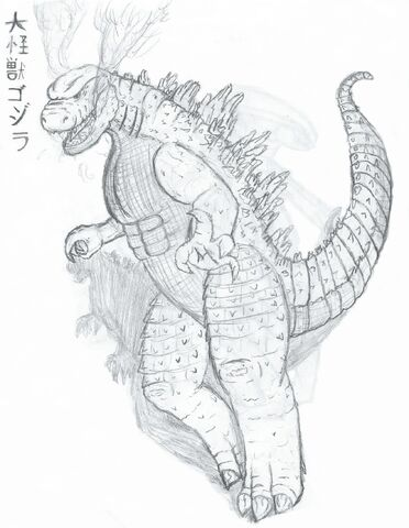 File:Titanollante's LegendaryGoji Godzilla 2014 Fan Art.jpg