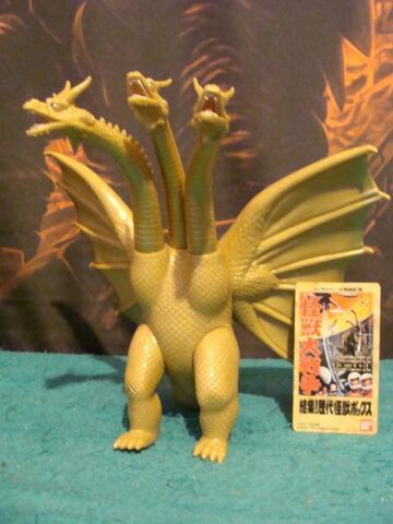 File:Bandai Mem' Box Showa King Ghidorah.jpg