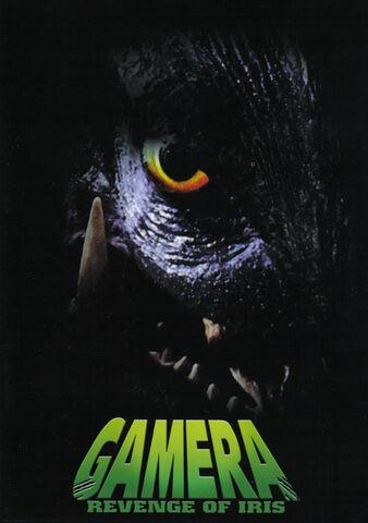 File:Gamera 3 front.jpg