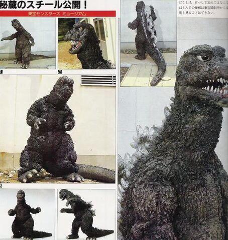 File:SoshingekiGoji is completely destroyed.jpg
