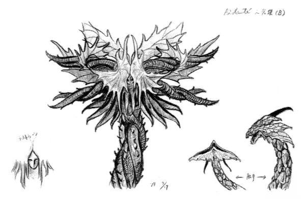 File:Concept Art - Godzilla vs. Biollante - Biollante 10.png