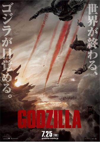 File:Godzilla 2014 Poster Japan 1.jpg