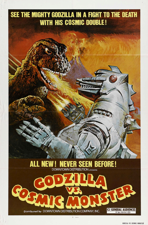 Godzilla Vs Orga Full Fight
